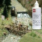 Busch - Aqua Modellwasser, Inhalt: 125 ml