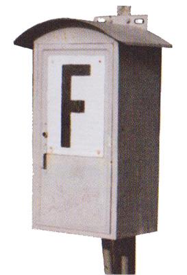 Weinert Bausatz für 2St. Fernsprechkasten- Nenngröße H0